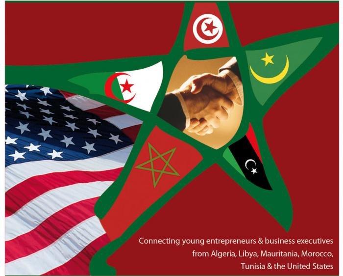 US-Maghreb Entrepreneurship Conference